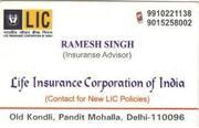 Life Insurance Agent in Delhi/NCR