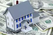 Mortgage Loans available at attractive rates in bangalore
