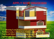Get Quick Home Loans In Bangalore Apply Now @ 9964563600