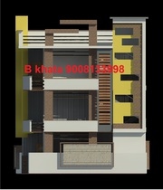 B khata  9008133998