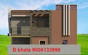 B Khata | E Khata | Panchayath Khata | Gramathana Khata Loans
