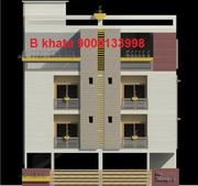 B Khata | A Khata | Panchayath Khata | Gramathana Khata Loans | 900813