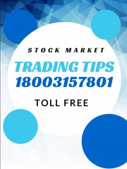 STOCK  FUTURE PREMIUM SERVICE BY TRADEINDIA RESEARCH