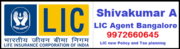 LIC Agent Shivakumar A - Best LIC Policy & Plan & Insurance Bangalore